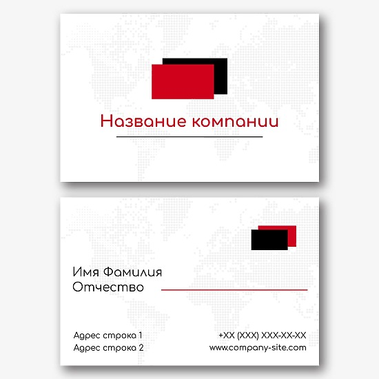 Шаблон визитки компании авиаперевозок