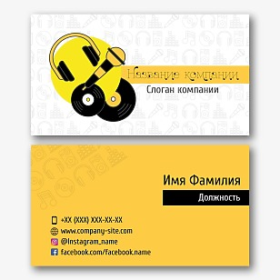 Шаблон визитки диджея