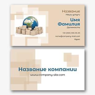 Шаблон визитки службы доставки