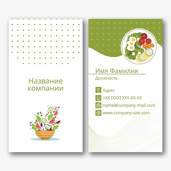 Шаблон визитки правильного питания