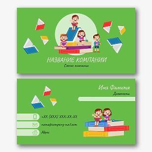 Шаблон визитки частной начальной школы