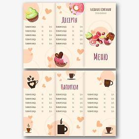 Шаблон меню десертов в кофейне