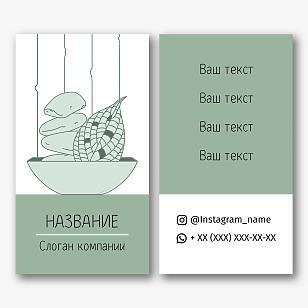 Шаблон визитки спа центра