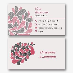 Шаблон визитки колориста