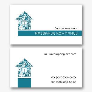 Шаблон визитки клининговой компании