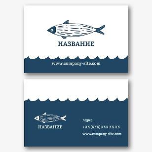 Шаблон визитки рыбного магазина