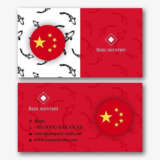Шаблон визитки переводчика китайского языка