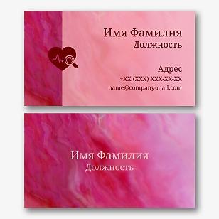 Шаблон визитки кардиолога