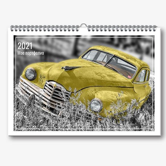 Шаблон настенного календаря-портфолио