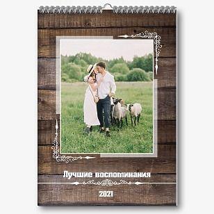 Шаблон семейного календаря в стиле кантри