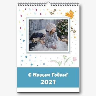 Шаблон детского настенного календаря