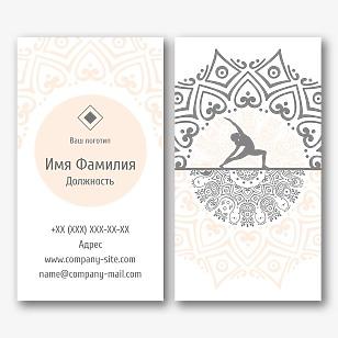 Шаблон визитки инструктора йоги