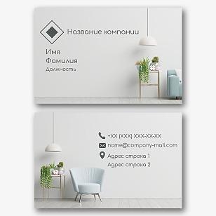 Шаблон визитки декоратора