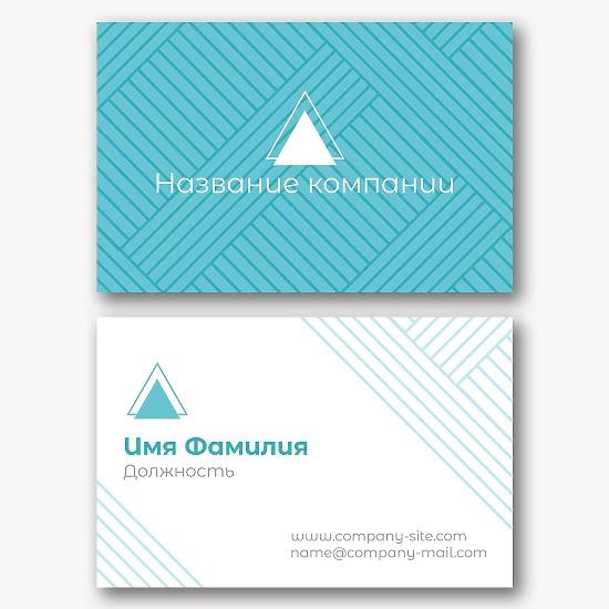 Шаблон минималистической абстрактной визитки