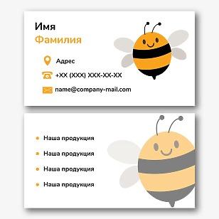 Шаблон визитки пасечника
