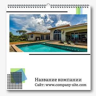 Шаблон календаря сети отелей