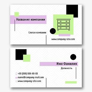 Шаблон визитки мебельщика