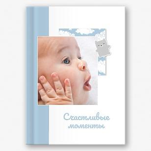 Шаблон детской фотокниги