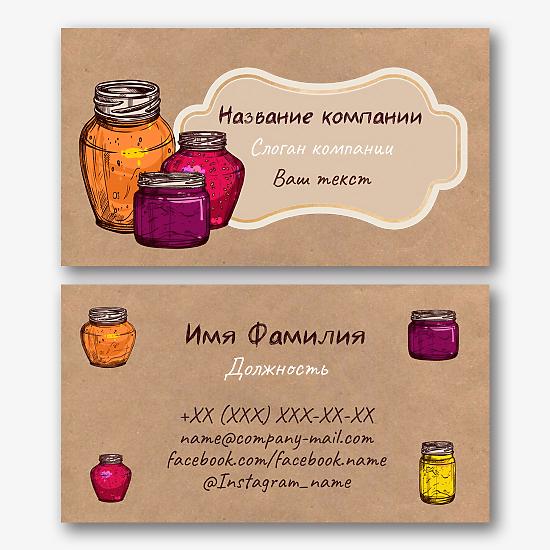 Шаблон визитки производителя варенья