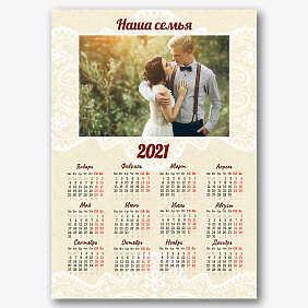 Шаблон свадебного календаря-плаката