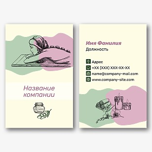 Шаблон визитки спа-салона