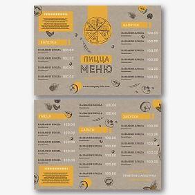 Шаблон меню кафе-пиццерии
