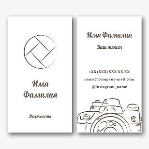 Шаблон ретро визитки фотографа
