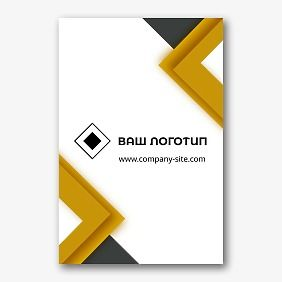 Шаблон абстрактного флага с логотипом