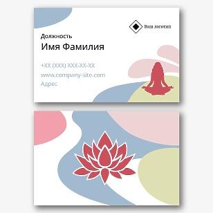Шаблон визитки инструктора по медитации