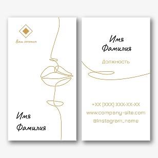 Шаблон абстрактной визитки визажиста