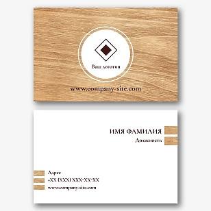 Шаблон визитки плотника