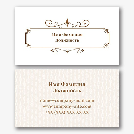 Шаблон визитки кузнеца