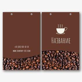 Шаблон бумажного пакета магазина кофе