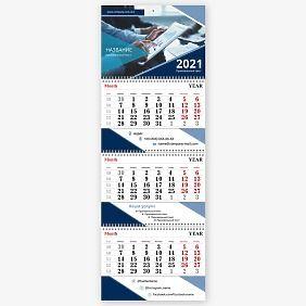 Шаблон квартального календаря аналитического центра