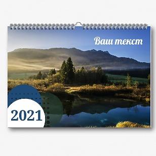 Шаблон настенного календаря природы