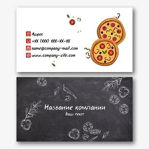Шаблон визитки пиццерии