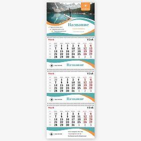 Шаблон квартального календаря турагентства