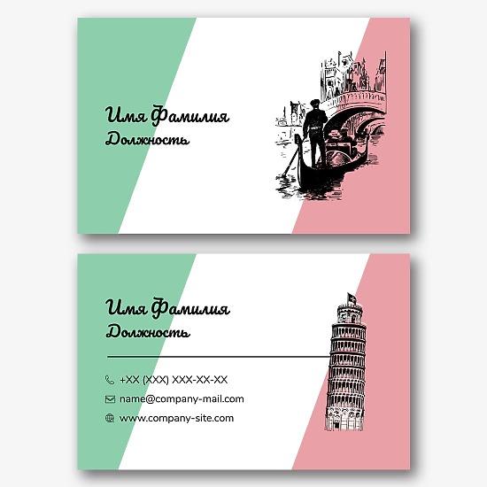 Шаблон визитки переводчика итальянского языка