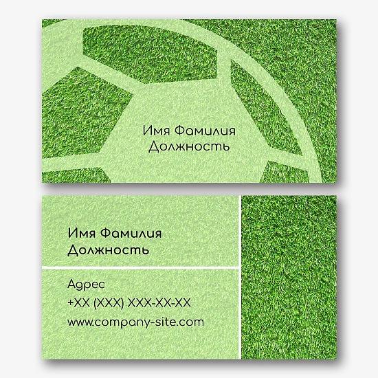 Шаблон визитки футбольного клуба