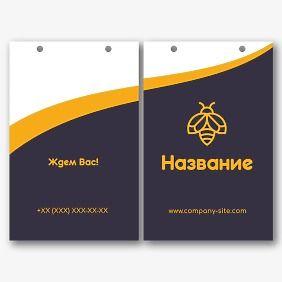 Шаблон бумажного пакета магазина меда