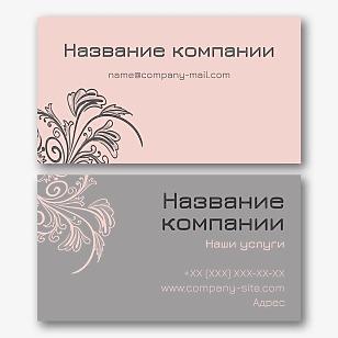 Шаблон однотонной абстрактной визитки