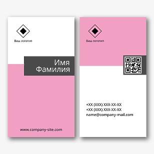 Шаблон простой современной визитки