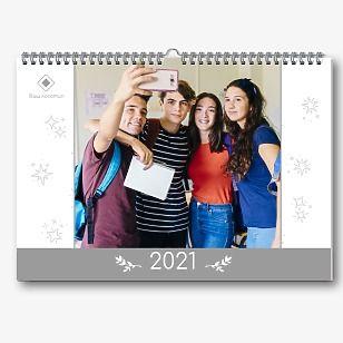 Шаблон коллективного школьного календаря