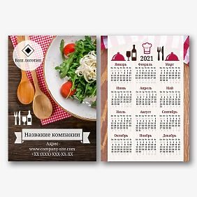 Шаблон календаря ресторана