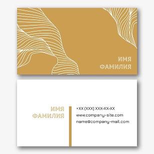 Шаблон персональной абстрактной визитки