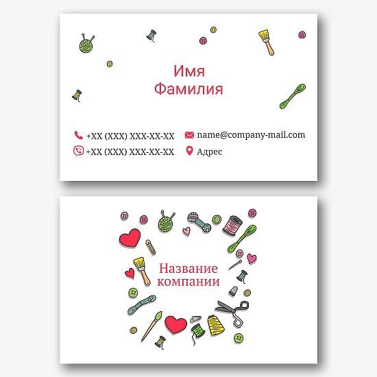 Шаблон визитки магазина рукоделия