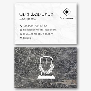 Шаблон визитки производителя надгробий
