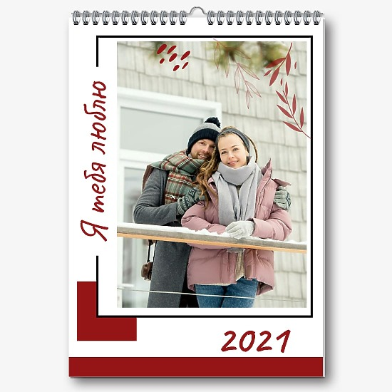 Шаблон семейного календаря