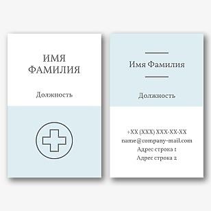 Шаблон визитки лечащего врача