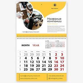 Шаблон квартального бизнес-календаря